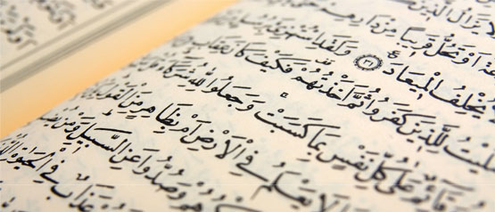 Is the Quran the Word of God? Emails from Muslims to a Christian